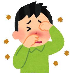 いりかわ耳鼻咽喉科